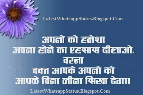 Love U Zindagi Quotes