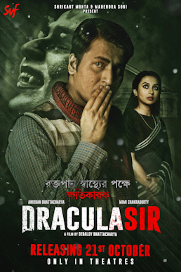 Dracula Sir full movie download