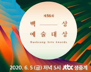 Cara Vote Baeksang Award 2020