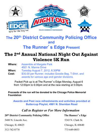 Free clip art national night out