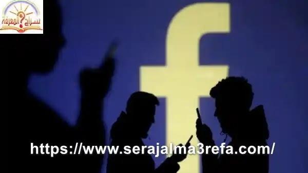 اعلان,التسويق الالكتروني,اعلانات,اعلانات فيس بوك,اعلانات الفيس بوك,فيس بوك,الربح من الانترنت,اعلان ممول,فيديو اعلاني,فيسبوك,اعلانات فيسبوك,رمضان,تسويق الكترونى,طرق الربح من الانترنت,اعلان فيس بوك