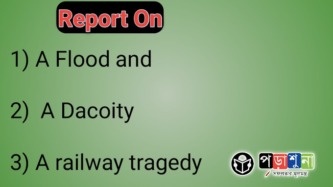 Write Report on A Flood, A Dacoity and  A railway tragedy