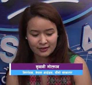 Nepal Idol Judges