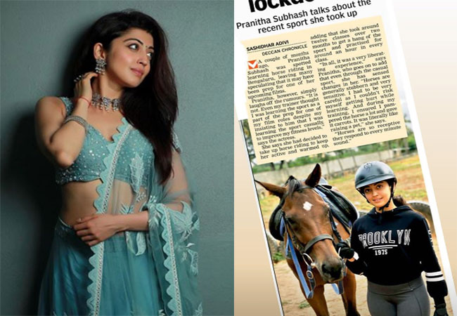 Actors Gossips: Dynamite Actress Love For Horse Riding