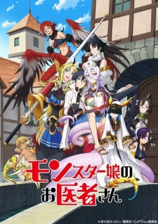 Monster Musume no Oishasan Opening/Ending Mp3 [Complete]