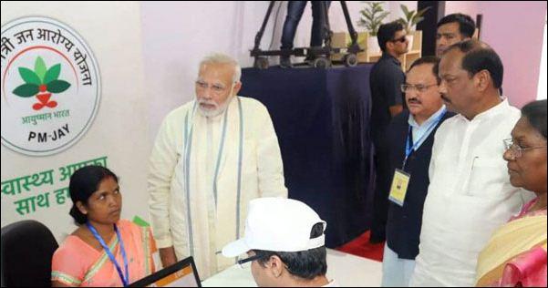 Ayushman Bharat: लाभ, पंजीकरण, योग्यता और आवेदन कैसे करें