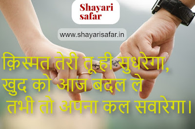 best Alfaaz shayari