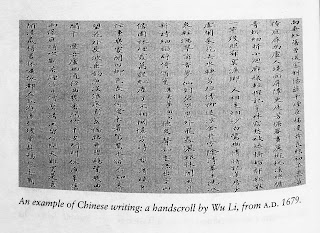 Page 232. An example of Chinese writing: a handscroll by Wu Li, from A.D. 1679. Jared Diamond. Guns, Germs, and Steel. All tables and figures.