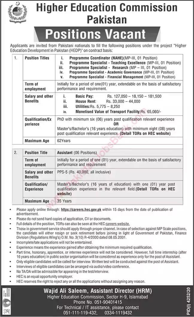 Latest Jobs in Pakistan HEC Jobs 2021