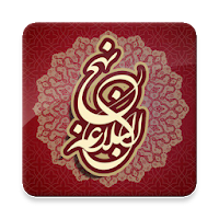 Nahjul Balagha (English,Arabic,Persian) Apk Download for Android