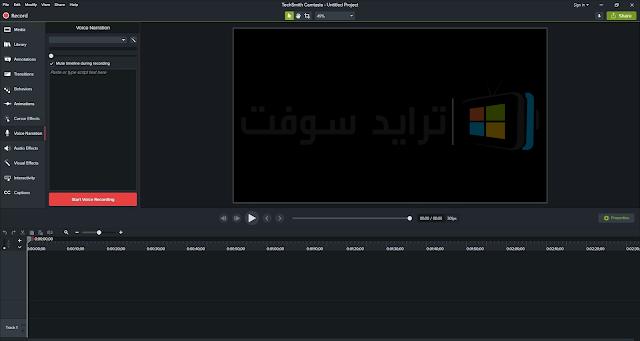 برنامج كامتازيا للكمبيوتر لتعديل الفيديو
