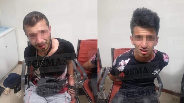 Ληστεία σε περίπτερο στο Σύνταγμα: Συνελήφθησαν οι δυο Ιρακινοί που μαχαίρωσαν τον υπάλληλο
