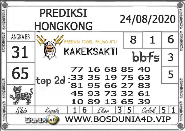 Prediksi Togel HONGKONG DUNIA4D 24 AGUSTUS 2020
