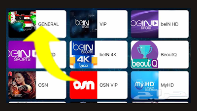 ONE OF THE BEST PRO IPTV APK 2K20 WITH ACTIVATOR