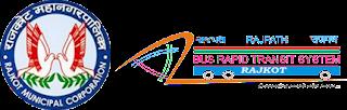 Rajkot Rajpath Ltd. (RMC) Recruitment For Traffic Inspector Post 2019