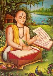 तुलसी के प्रिय राम