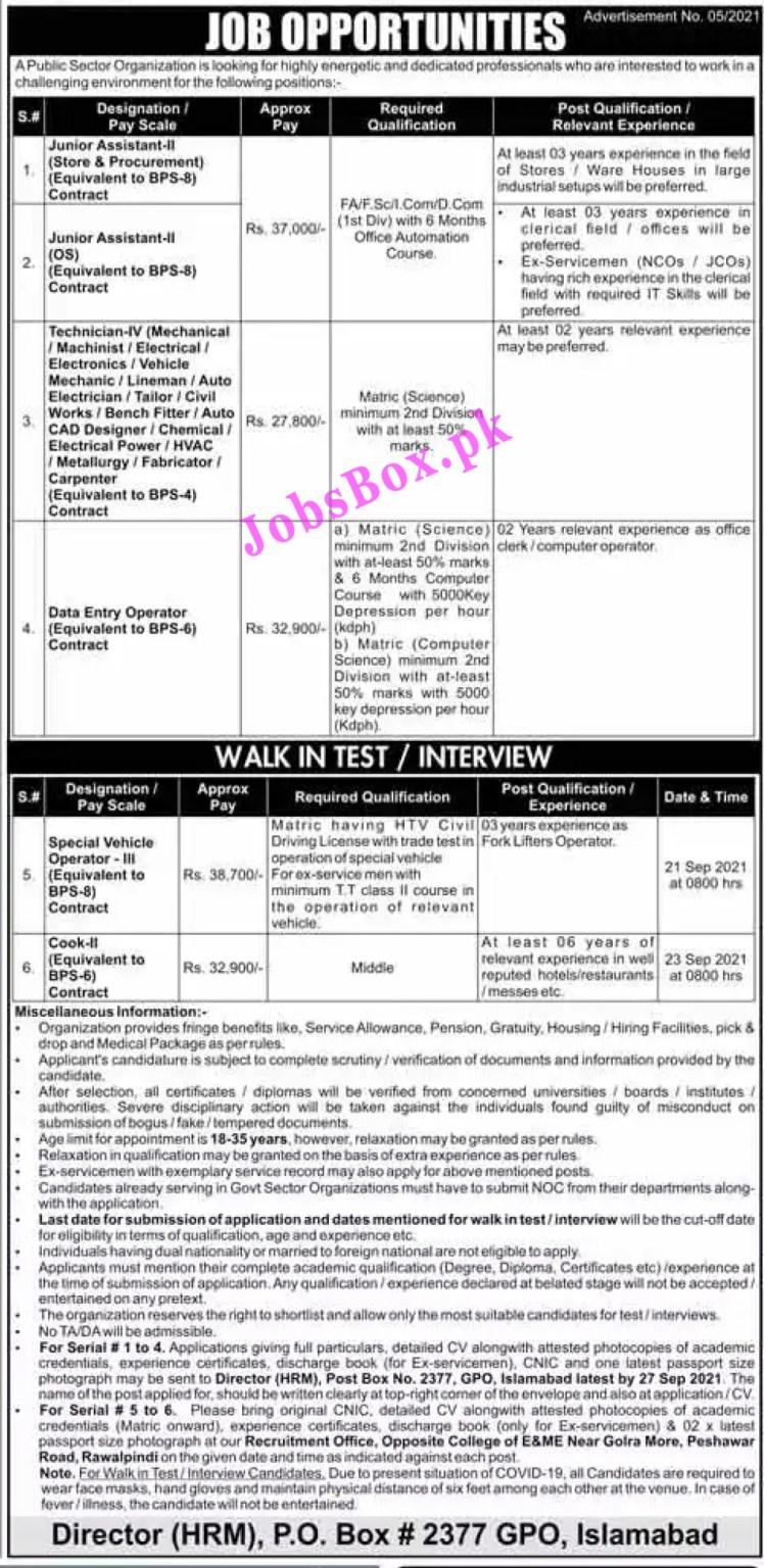 Public Sector Organization PO Box No 2377 GPO Islamabad Jobs 2021 in Pakistan
