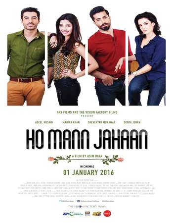 Ho Mann Jahaan 2015 Pakistani 1GB HDTV x264 Watch Online Free Download downloadhub.in