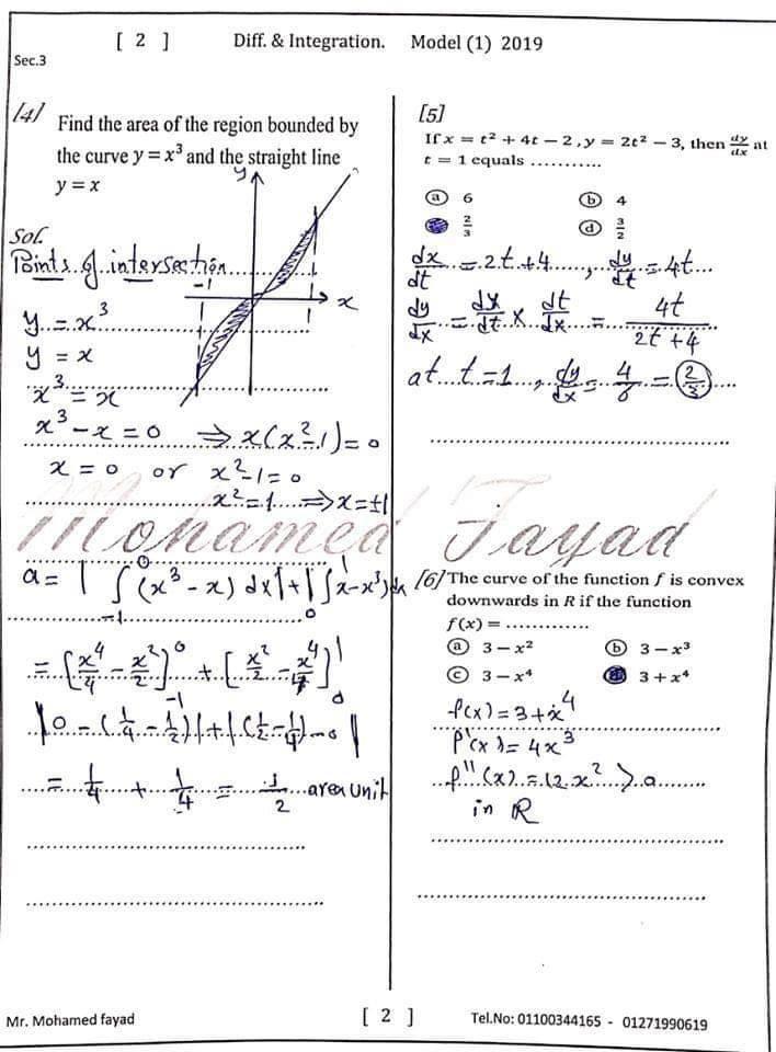 اجابة نماذج الوزارة 2019 تفاضل و تكامل لغات للصف الثالث الثانوي 2