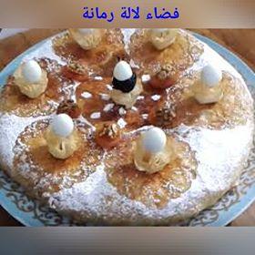 طريقة تحضير بسطيلة سريعة بالفواكه المجففة / طبخ مغربي