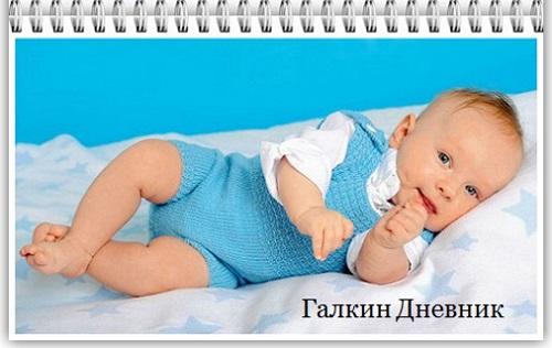 vyazanie-dlya-detei | knitting-for-children | v'yazannya-dlya-dіtei | vyazanne-dlya-dzyacei (2)
