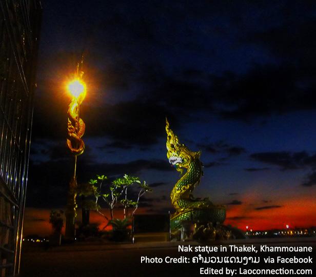 Nak Statue in Thakek, Khammouane