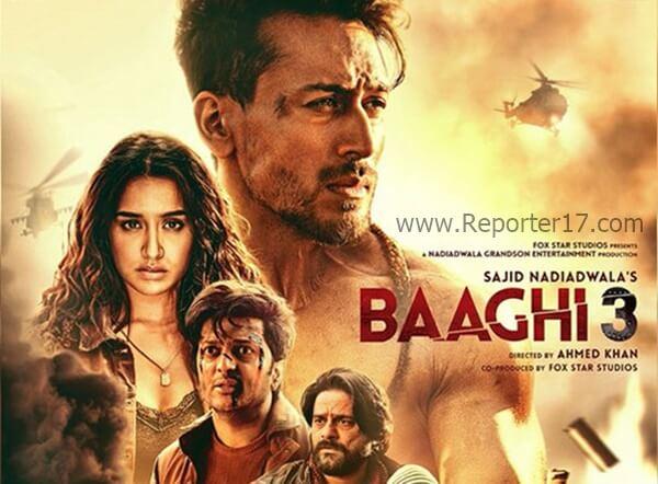 Baaghi 3 Movie Review In Hindi : Tiger Shroff, Shraddha Kapoor, Riteish Deshmukh In 2020