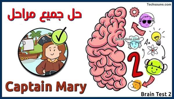 حل جميع مراحل Captain Mary من لعبة Brain Test 2