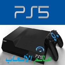 التطور الرهيب لالعاب الجيل القادم Playstation 5 و Xbox Scarlett