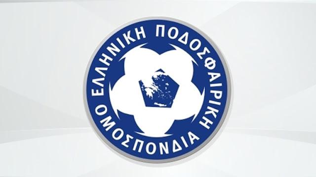 Ο στρατηγικός σχεδιασμός ανάπτυξης της ΕΠΟ στο Ναύπλιο