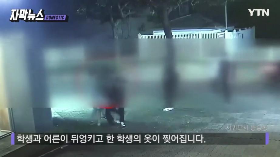 시민들 묻지마 폭행한 해경 - 꾸르