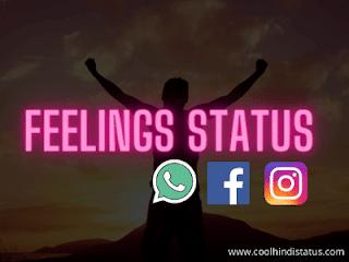 feelings status in hindi