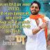 Brahman status in hindi | देशी ब्राह्मण pandit ji status..