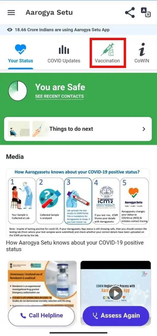 18+ Covid 19 Vaccine Registration Kaise Kare? | Covid 19 वैक्सीन रजिस्ट्रेशन कैसे करे Free में