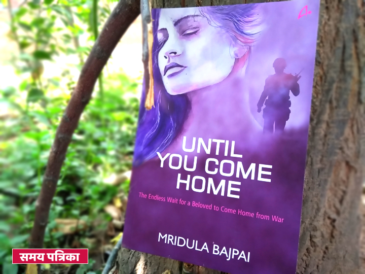 until-you-come-home-manjul-publishing