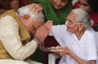 prime minister narendra modi biography in hindi