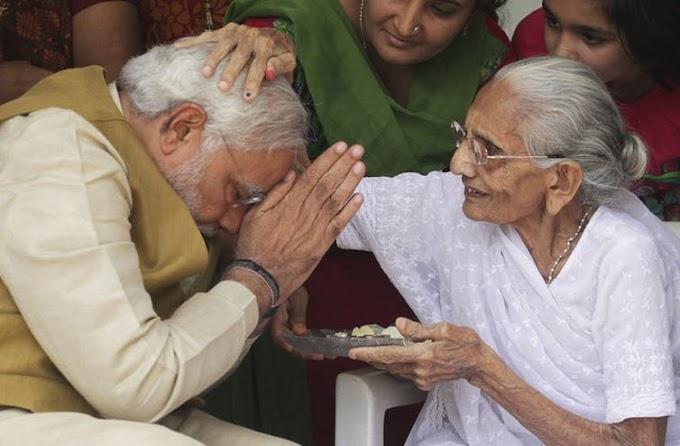 करोड़ों जनता के प्रेरणाश्रोत Prime Minister Narendra Modi Biography in Hindi
