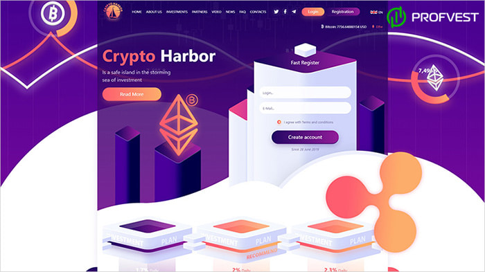Глобальные изменения в Crypto Harbor