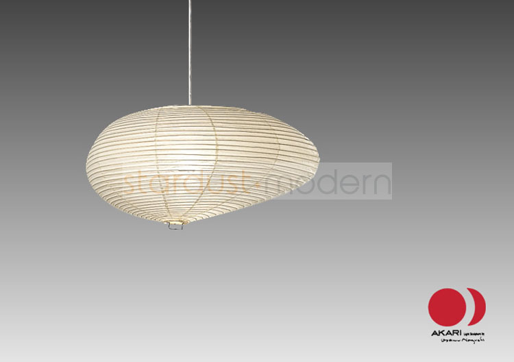 16a Akari Noguchi Lamp