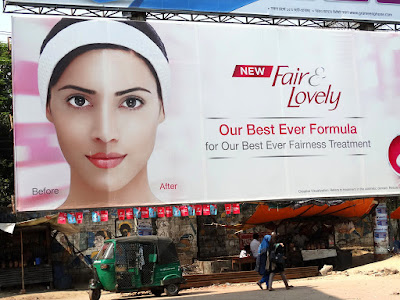 Fair And Lovely Fairness Cream Full Details Also in Hindi