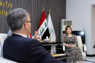 وزيرة الهجرة تشدد على عدم إجبار اللاجئين العراقيين على العودة قسراً