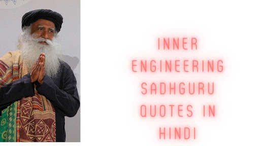 Inner engineering Sadhguru Quotes In Hindi