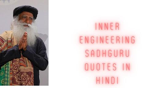Inner engineering Sadhguru Quotes In Hindi