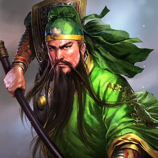 กวนอู (Guan Yu 关羽)