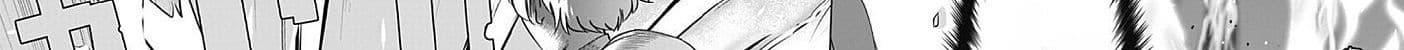 อ่านการ์ตูน Rettou Me no Tensei Majutsushi Shiitage Rareta Moto Yuusha wa Mirai no Sekai o Yoyuu de Ikinuku ตอนที่ 9 หน้าที่ 67