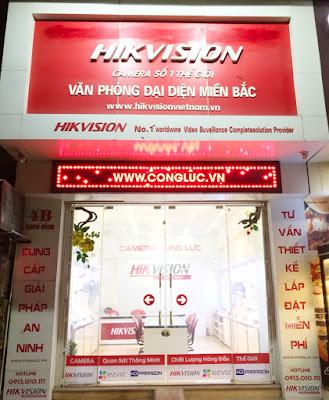 Cơ sở 2: 4B Bạch Đằng, Quận Hồng Bàng, TP Hải Phòng