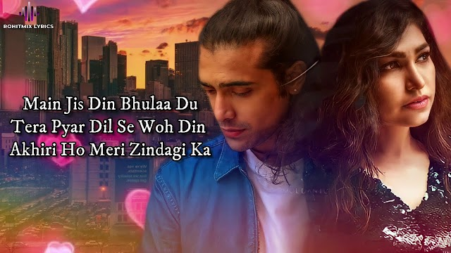 Main Jis Din Bhulaa Du Lyrics   Main Jis Din Bhula Doon Lyrics in English   Main Jis Din Bhula Doon Lyrics in urdu
