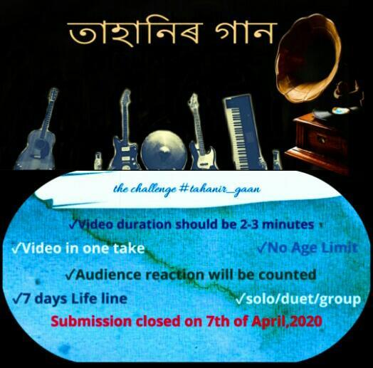 Tahanir gaan is an online based singing challenge