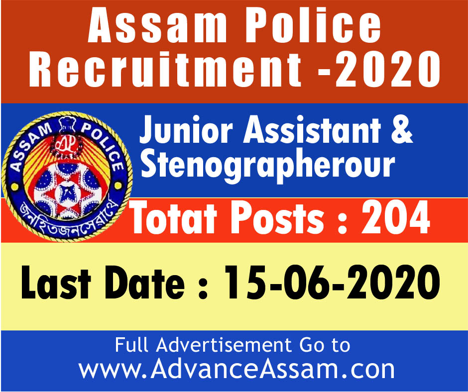 assam-police-job-2020-2021