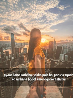 love thoughts In Hindi Images
